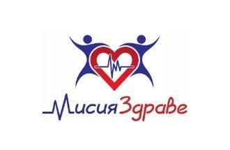 """Изложение """"Мисия Здраве""""  - 6  -  8 юни, София, 2014"""
