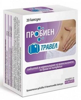 ПРОБИЕН ТРАВЕЛ - подобрява стомашно-чревния комфорт *20 капс., ФОРТЕКС