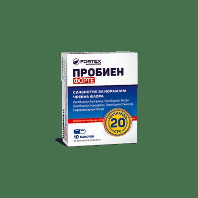 ПРОБИЕН ФОРТЕ - синбиотик за стомашно-чревен комфорт *10 капс., ФОРТЕКС