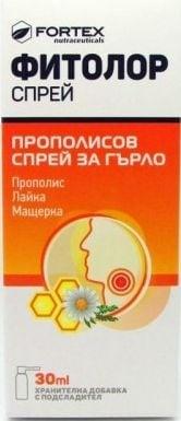 ФИТОЛОР - спрей за гърло *30 мл., ФОРТЕКС