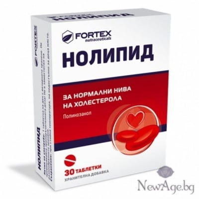 НОЛИПИД - за контрол на холестерола *30 капс.х10 мг., ФОРТЕКС