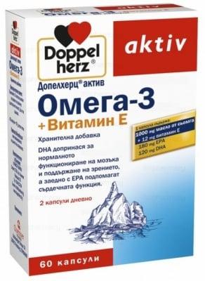 ДОПЕЛХЕРЦ АКТИВ Омега 3 + Витамин Е *60 капс., QUEISSER