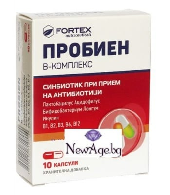 ПРОБИЕН В-КОМПЛЕКС - синбиотик при прием на антибиотици *10 капс., ФОРТЕКС