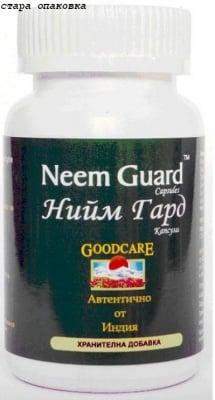 НИЙМ ГАРД - цялостно лекува организма и предпазва от развитието на болести - капсули х 60, GOODCARE PHARMA