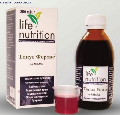 ТОНУС ФОРТИС - сироп за мъже - 300 мл., LIFE NUTRITION