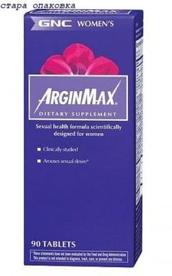 АРГИНАМАКС ЗА ЖЕНИ - подобрява сексуалното здраве - таблетки х 90, GNC