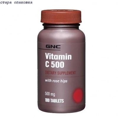 ВИТАМИН С - стимулира имунната система - капсули 500 мг. х 100, GNC
