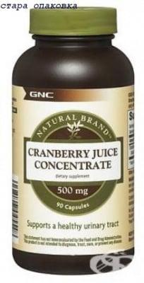 ЧЕРВЕНА БОРОВИНКА - облекчава симптомите на цистит, предпазва клетките от стареене - капсули 500 мг. х 90, GNC
