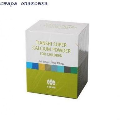 БИОКАЛЦИЙ ЗА ДЕЦА - таурин, лецитин и липопротеин - 10 гр. х 10.