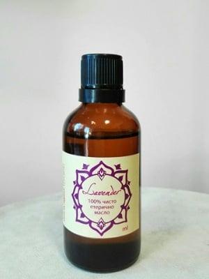 Етерично масло от Лавандула - 50 мл., Indiartcafe