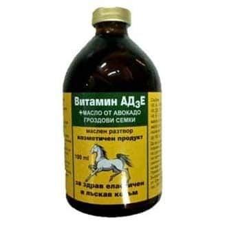 Тривитаминол/АД3Е с масло от авокадо и гроздови семки, 100 мл.