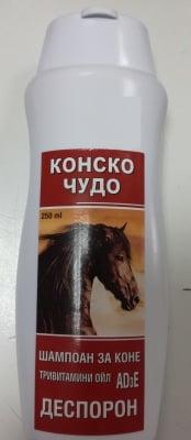 ШАМПОАН КОНСКО ЧУДО - при косопад и изтощена коса, с Деспорон и 3 вида масла, 250 мл.