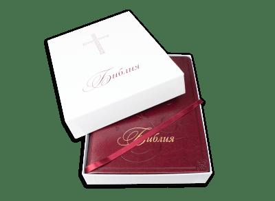 ЛУКСОЗНА БИБЛИЯ  С КУТИЯ - нов превод, меки корици, еко кожа, червена