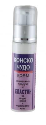 КРЕМ КОНСКО ЧУДО ЗА ЛИЦЕ С ЕЛАСТИН - за гладка, свежа и хидратирана кожа, 40 мл.