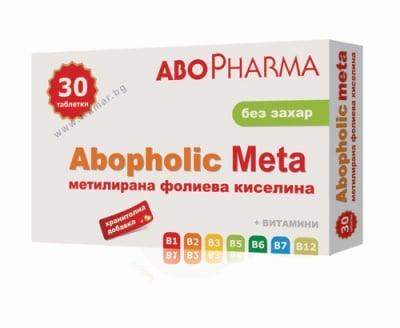 АБОФАРМА АБОФОЛИК МЕТА таблетки* 30