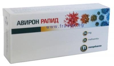 АВИРОН РАПИД таблетки 360 мг. * 24