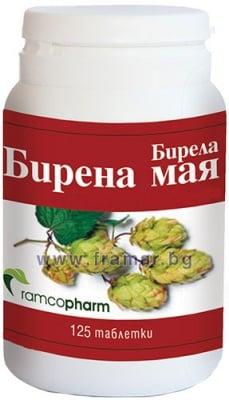 БИРЕЛА източник на витамини и минерали * 125 таблетки