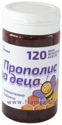 ПРОПОЛИС ЗА ДЕЦА капсули * 120 ФИТОФАРМА