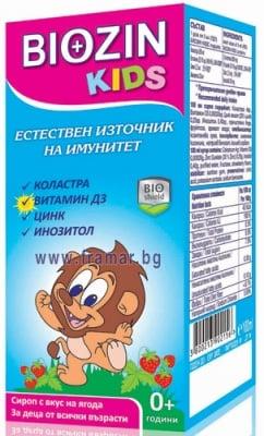 БИОЗИН КИДС сироп 100 мл.