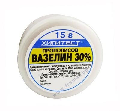 ПРОПОЛИСОВ ВАЗЕЛИН 30% 15 гр.  ХИГИТЕСТ