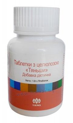 ДВОЙНА ЦЕЛУЛОЗА таблетки * 70 TIENS