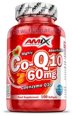 АМИКС КОЕНЗИМ Q10 капсули 60 мг * 100