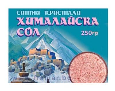 БИОХЕРБА СИТНА ХИМАЛАЙСКА СОЛ 250 гр
