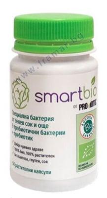 ПРОВИОТИК СМАРТБИО капсули 250 мг * 60