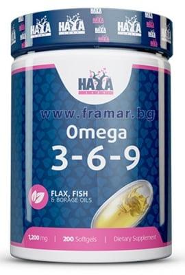 ХАЯ ЛАБС ОМЕГА 3-6-9 капсули 1200 мг * 200