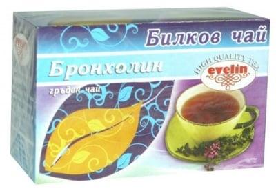ЧАЙ ФИЛТЪР БРОНХОЛИН * 20