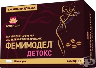 ФЕМИМОДЕЛ ДЕТОКС капсули 475 мг * 60 ЗОНАФАРМ