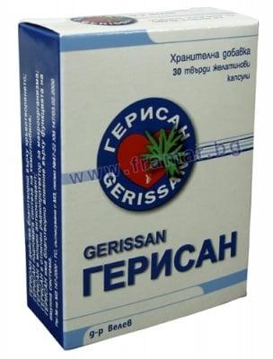 ГЕРИСАН капс. 150 мг. * 30 ЗА ВЪЗРАСТНИ