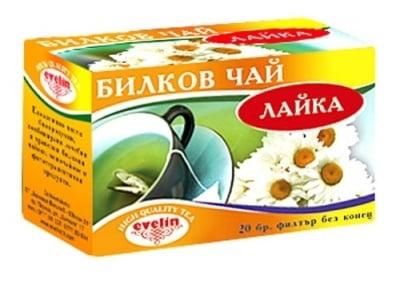 ЧАЙ ФИЛТЪР ЛАЙКА * 20 ЕВЕЛИН 29