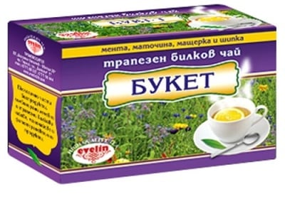 ЧАЙ ФИЛТЪР БУКЕТ * 20 ЕВЕЛИН 29