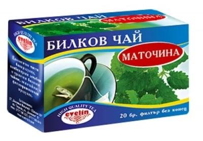 ЧАЙ ФИЛТЪР МАТОЧИНА * 20 ЕВЕЛИН 29