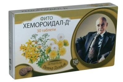 ФИТО ХЕМОРОИДАЛ - Д - при хемороидални проблеми - таблетки 150 мг. х 30, ПЕТЪР ДИМКОВ И КО