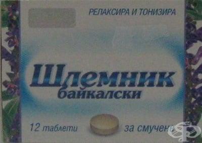 ШЛЕМНИК табл. * 12 за смучене