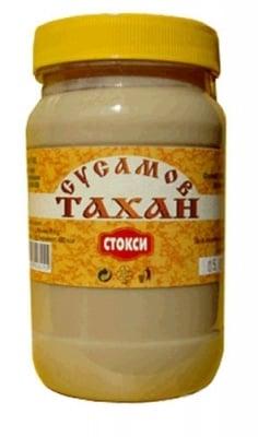 ТАХАН СУСАМОВ СТОКСИ 360 гр.
