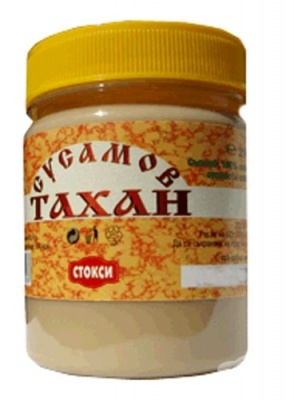 ТАХАН СУСАМОВ СТОКСИ 210 гр.