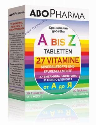 АБОФАРМА ВИТАМИНИ A - Z таблетки * 30