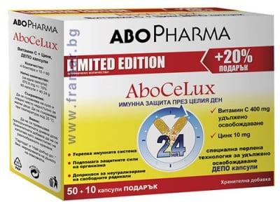 АБОЦЕЛУКС ВИТАМИН Ц 400 мг + ЦИНК ДЕПО * 50 + 10 капсули