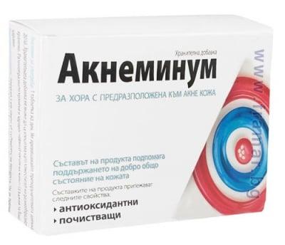 АКНЕМИНУМ - одпомага поддържането на добро общо състояние на кожата * 30 таблетки