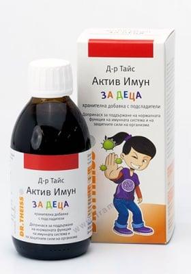 АКТИВ ИМУН сироп за деца 200 мл.
