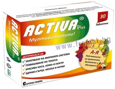 АКТИВА ПЛЮС МУЛТИВИТАМИНИ таблетки * 30