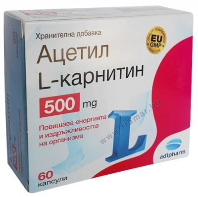 АЦЕТИЛ L - КАРНИТИН капс. 500 мг.  * 60 АДИФАРМ