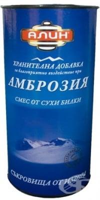 АЛИН ЧАЙ АМБРОЗИЯ 100 гр.