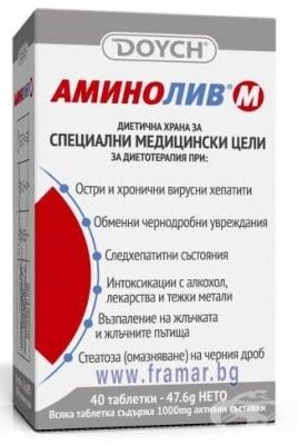 АМИНОЛИВ М табл. 1000 мг. * 40