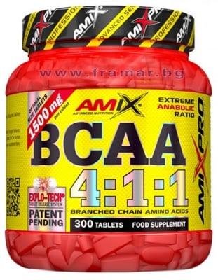 АМИКС BCAA 4:1:1 таблетки * 300