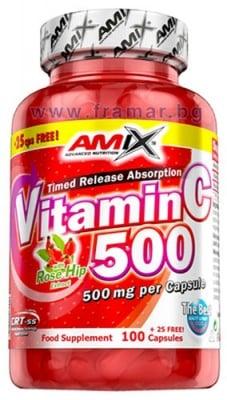 АМИКС ВИТАМИН Ц + ШИПКИ капсули 500 мг * 125
