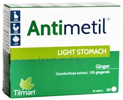 АНТИМЕТИЛ таблетки 50 мг * 30 ТИЛМАН